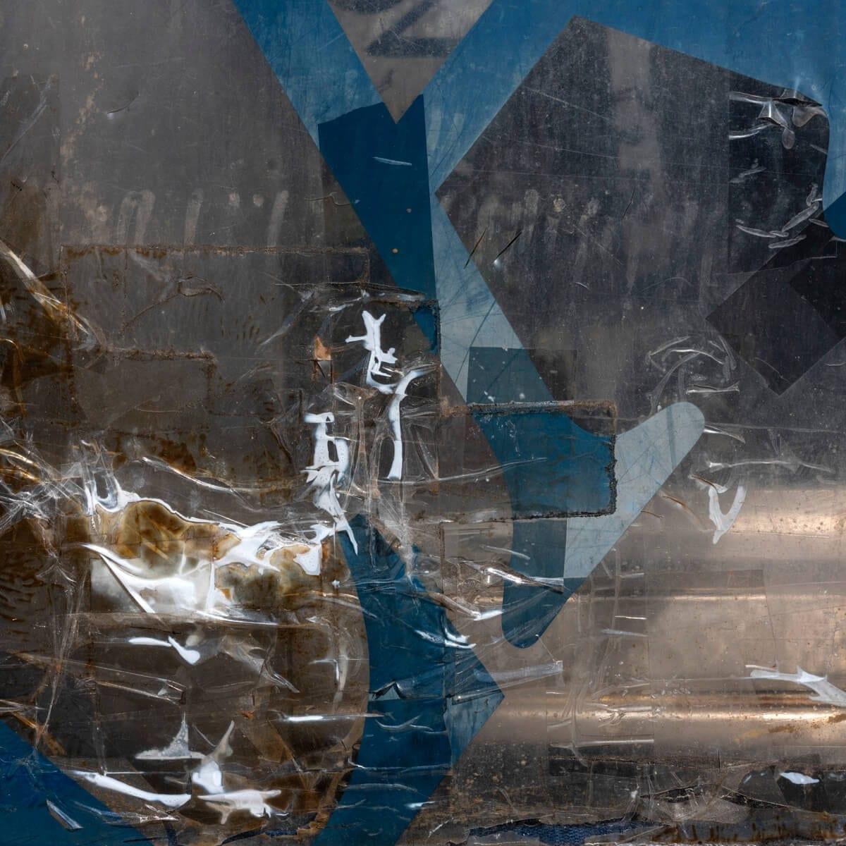 Ferran Giménez, Dyeu-10112019 _10, 2019
